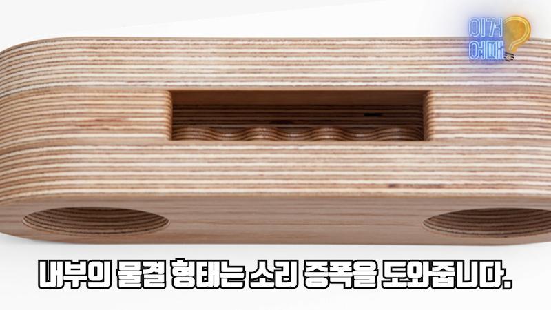 moem-wood-speaker-12