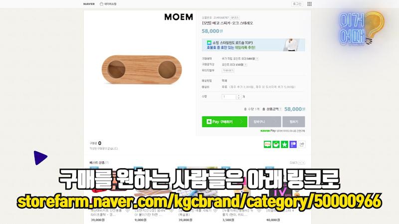 moem-wood-speaker-18