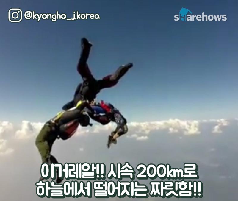 gyeonggi-activity-best-5-03