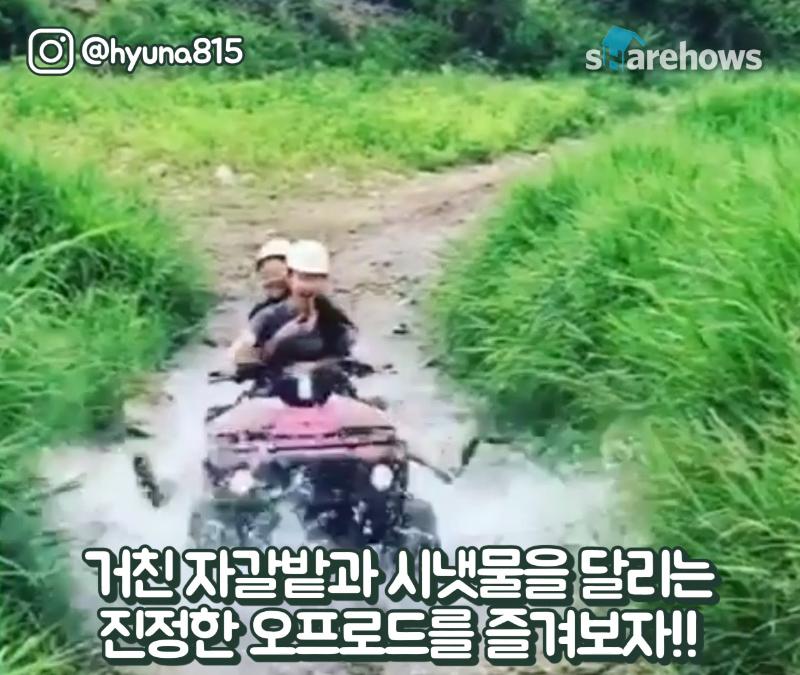gyeonggi-activity-best-5-09