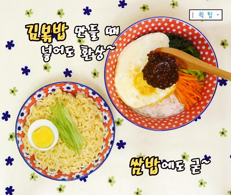 perfect gochujang recipe 05