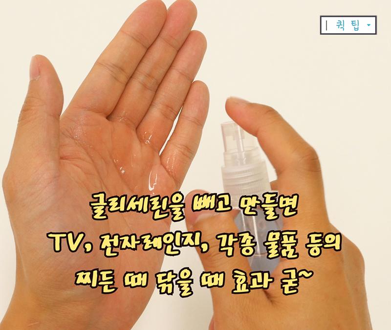 hand sanitizer diy 03