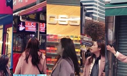 [여기어때?]12월에 가야할 알고 보니 서울미래유산 베스트5
