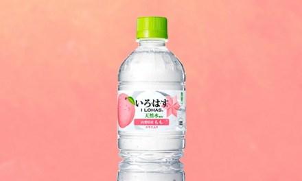 이로하스, 음료수보다 맛있는 물이라니