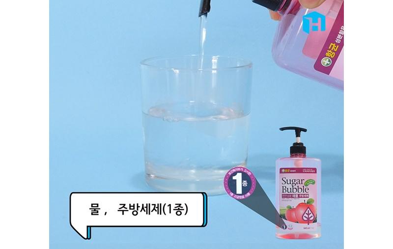 how to makeup sponge 01