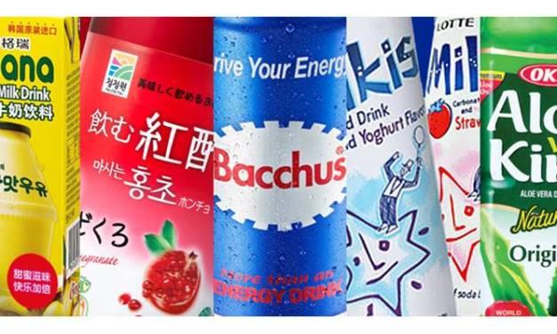 해외에서 더 인기인 국내음료수 5