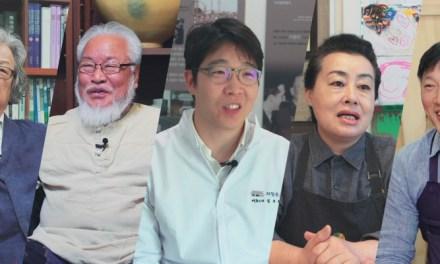 전통을 지키는 한국의 진정한 장인들