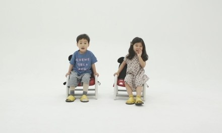 유교과는 아이들과 쉽게 친해질까?