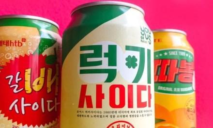 추억에서 돌아온 레트로 음료 3대장