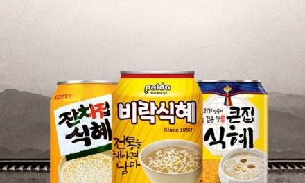 비락식혜 VS 잔치집식혜, 식혜르네상스를 열다
