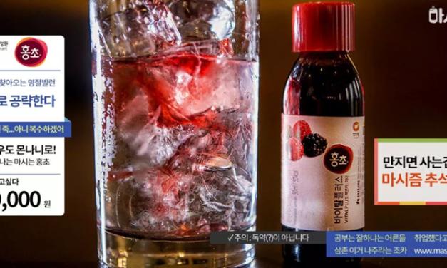 명절에서 생존하는 음료 4