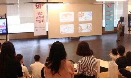 [#5] 든든한 서울시 취뽀 지원 서비스 5가지