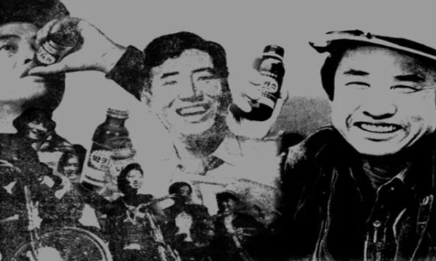 박카스의 역사는 노동의 역사다