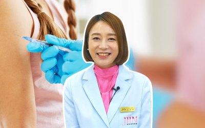산부인과 의사에게 물어봤다! 'HPV 백신' 정말! 과연! 효과 있나요?