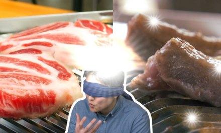 이베리코 맛있게 굽는방법 (feat. 숯겹살집 사장님)