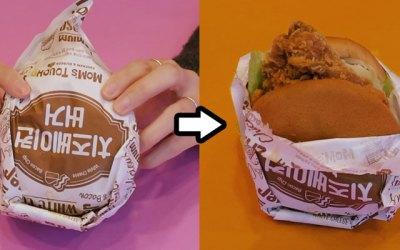알아두면 쓸.데.있.는 햄버거 포장지 뜯는 방법5!