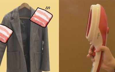 옷에 밴 고기냄새 없애는 방법6