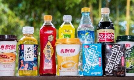 [중국특집] 대륙의 음료가 궁금해!