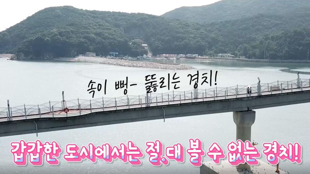 요즘 핫한 인천 '마시안 마을' 여행 코스!