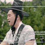 매주 수요일, 랜선 국악 콘서트가 열린다?