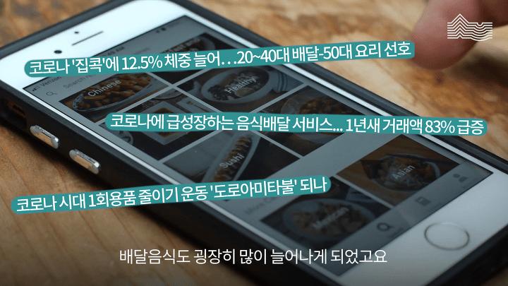 서울시는 코로나19에 어떻게 대처하고 있을까? 그 속 깊은 이야기