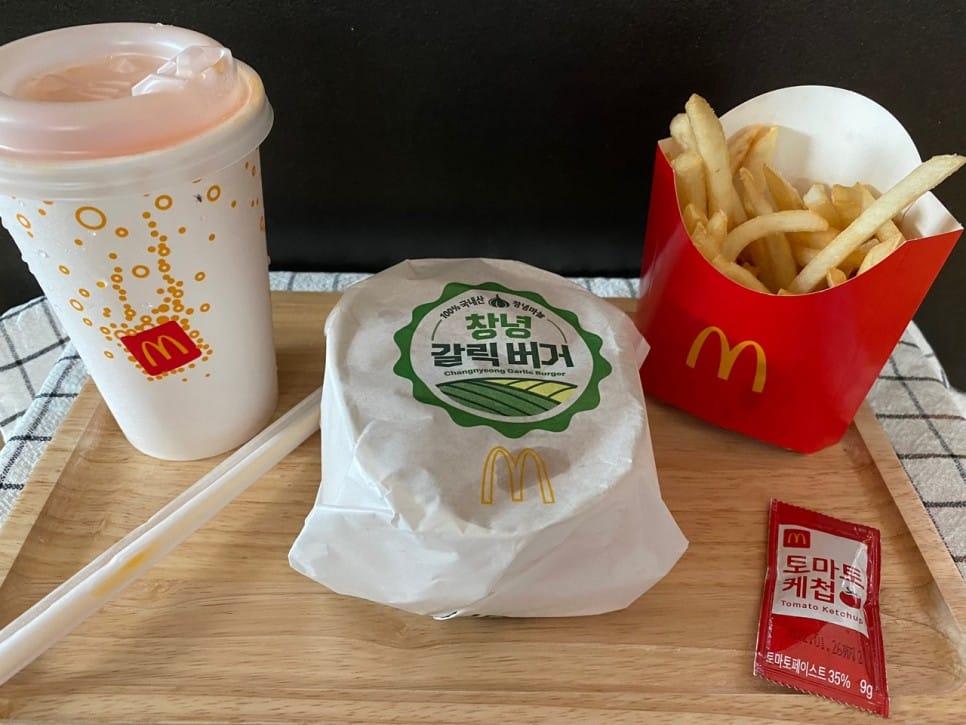맥도날드/버거킹/KFC 신제품 리뷰
