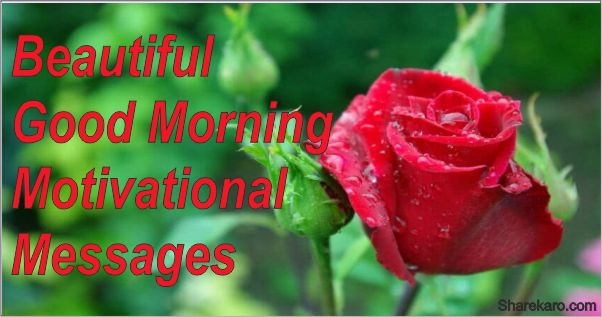 Good Morning Beautiful In Romanian : Latest good morning messages in hindi sharekaro