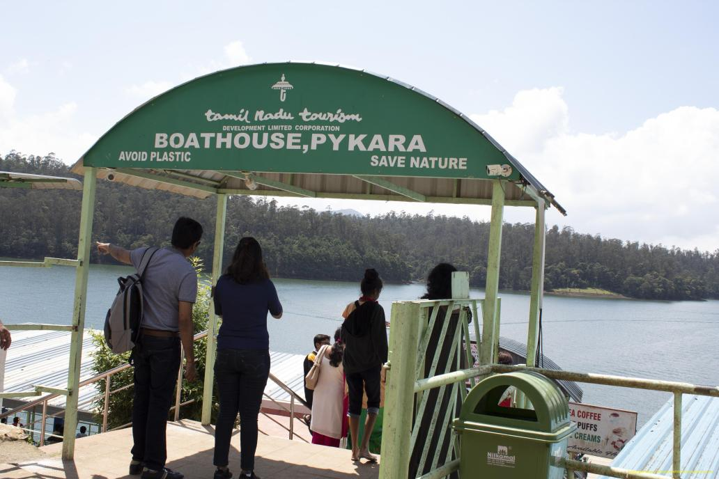 Pykara boat house