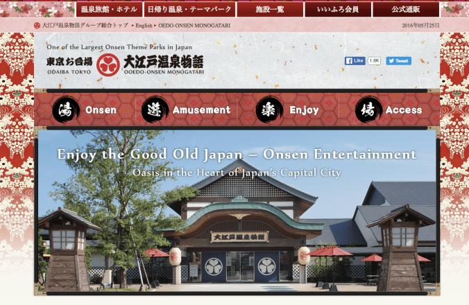 Oedo Onsen Tokyo