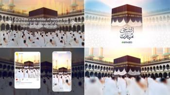 Eid Adha and Hajj Mubarak