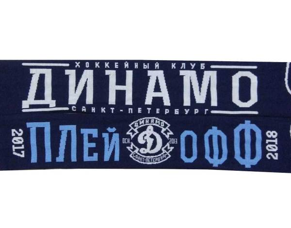 dinamohc2