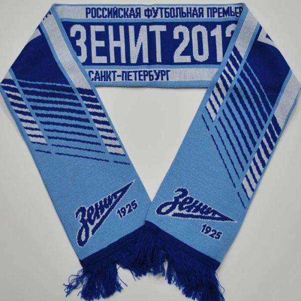 ФК-Зенит-2013-14