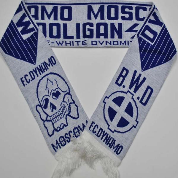 Dynamo-Moscow-Hooligan