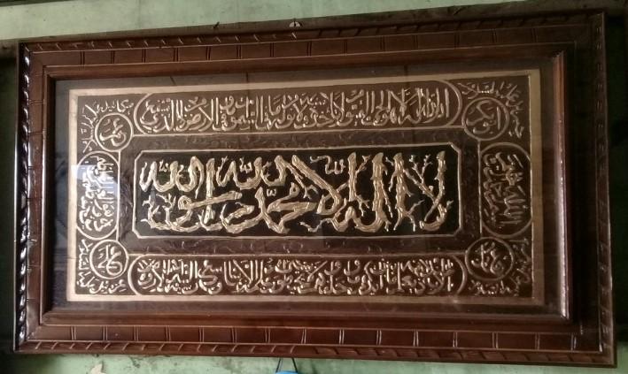 Contoh Seni Ukir Islam