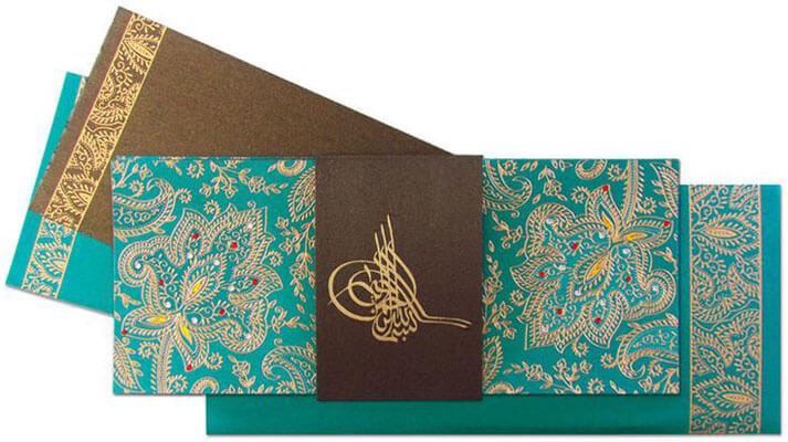 Contoh Tema undangan pernikahan religi muslim