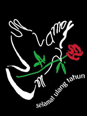 Kaligrafi Aksara Jawa selamat ulang tahun
