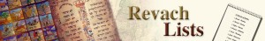 Revach Lists