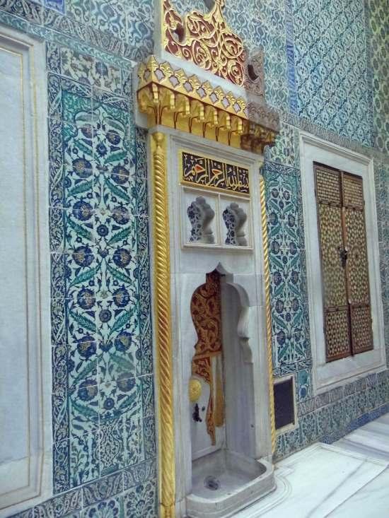 Topkapi Palast, Istanbul: Brunnen im Harem