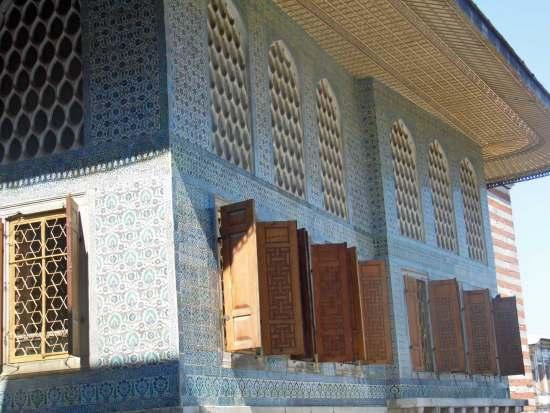 Topkapi Palast, Istanbul: Harem
