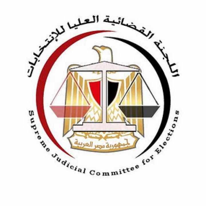 اللجنة العليا للانتخابات تقرر إجراء الكشف الطبي على مرشحي