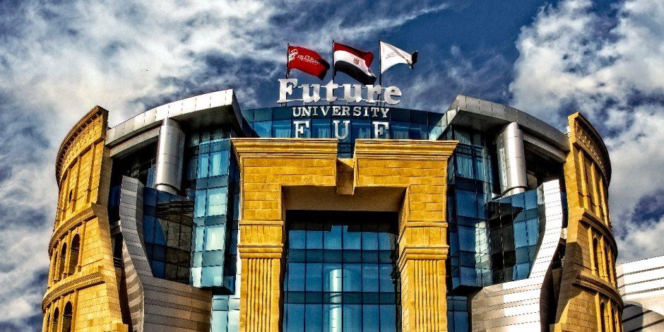 مصروفات جامعة المستقبل للعام الدراسي الجديد 2018 2019