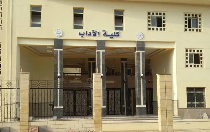 مصاريف التقديم للدراسات العليا بآداب جامعة المنصورة 2018