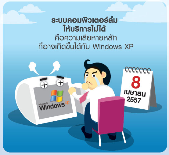 XP 03