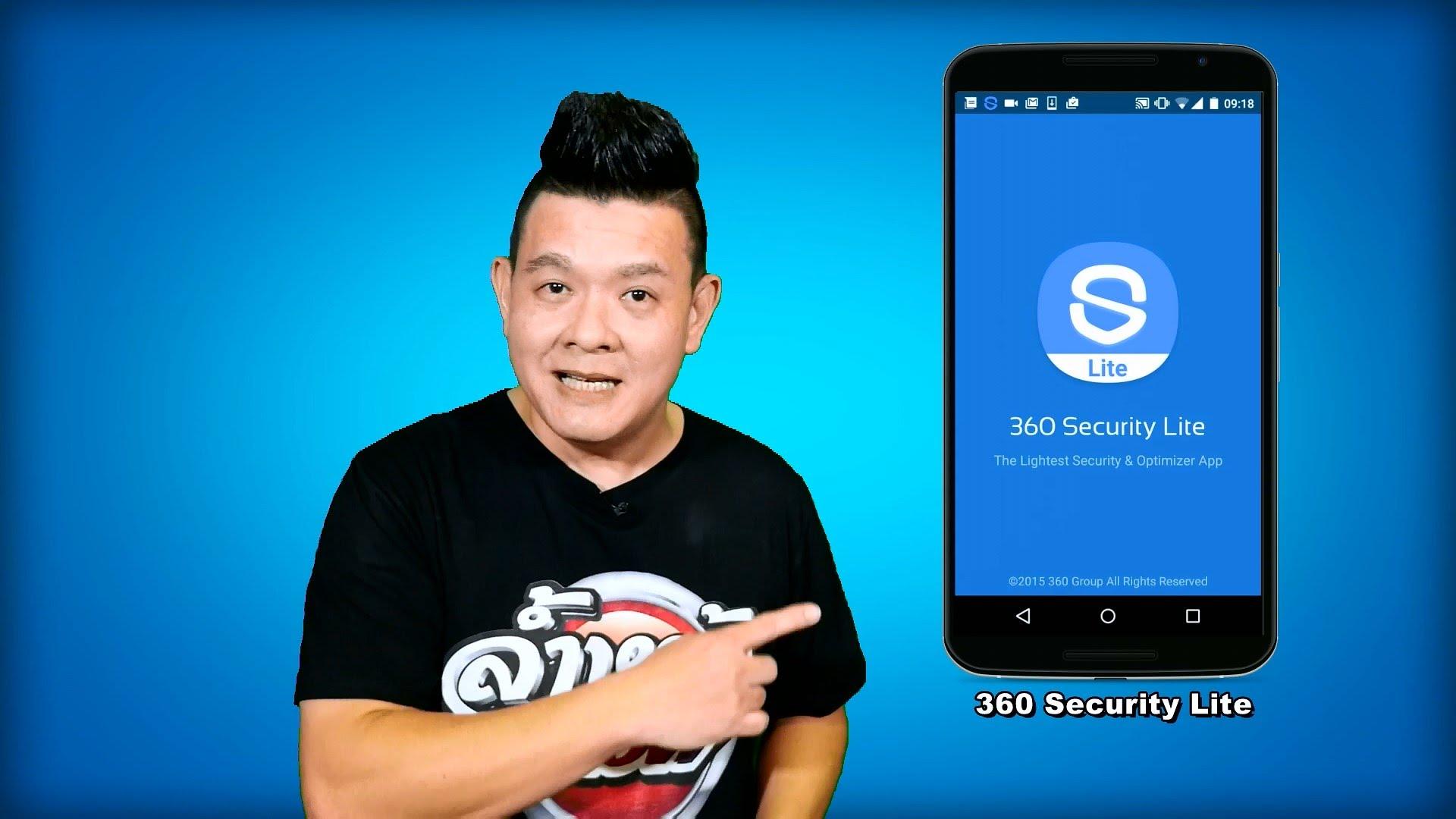 พี่หลาม รีวิวแอพ 360 Security Lite - sharkshows tv