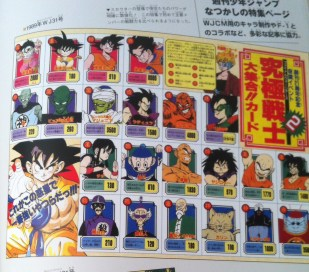 Dragon Ball Scouter