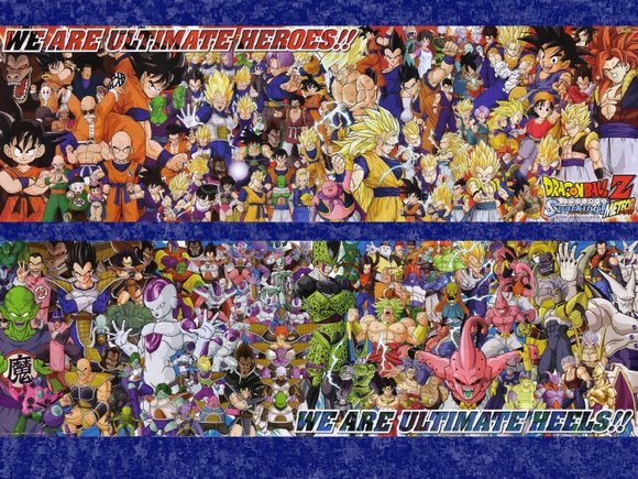 Dragon_Ball_Characters
