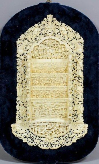 ivory-cardrack