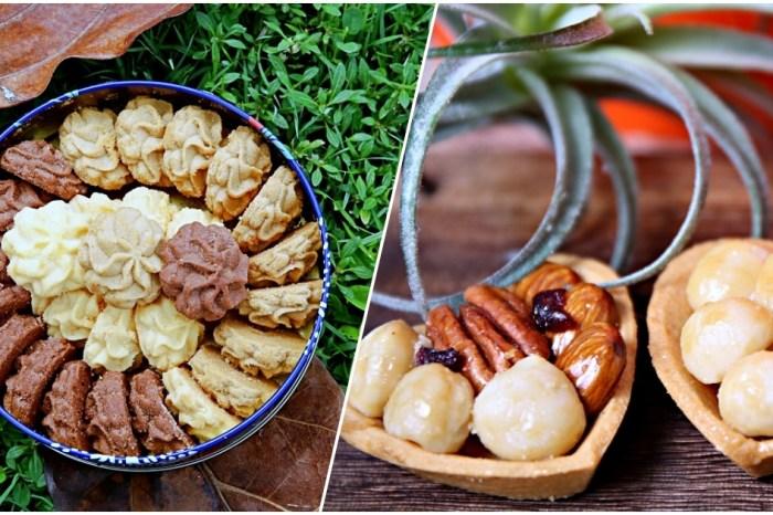 鴻鼎菓子 中秋禮盒就送台灣黑熊曲奇餅禮盒 堅果塔禮盒