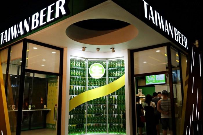 18天生啤酒台中快閃店來啦!指定時間交杯就買一送一 還不來怒喝一波