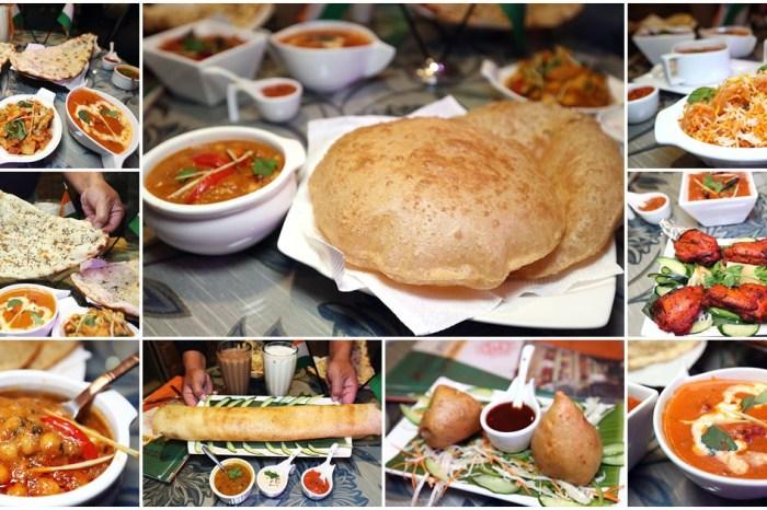 斯里印度餐廳 就算沒去過印度也要吃正統印度美食 必點塔都烤餅 公益路餐廳
